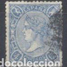 Sellos: ESPAÑA, 1865, ISABEL II, EDIFIL 75, USADO. Lote 266156178