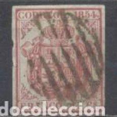 Sellos: ESPAÑA, 1854, EDIFIL 33, ESCUDO DE ESPAÑA, USADO. Lote 266162753