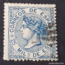 Francobolli: ESPAÑA, 1868, ISABEL II, EDIFIL 97, USADO, MATASELLO PARRILLA CON CIFRA, ( LOTE AR ). Lote 266293393