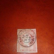 Sellos: EDIFIL 40 ISABEL II 1855 PADRÓN CORUÑA. Lote 266407288