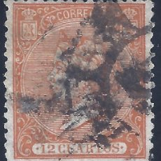 Francobolli: EDIFIL 82 ISABEL II. AÑO 1866. VALOR CATÁLOGO: 18 €.. Lote 266590778