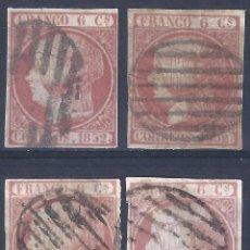 Francobolli: EDIFIL 12 ISABEL II AÑO 1853. MATASELLOS PARRILLA NEGRA. LOTE DE 4 SELLOS. LUJO.. Lote 266648903