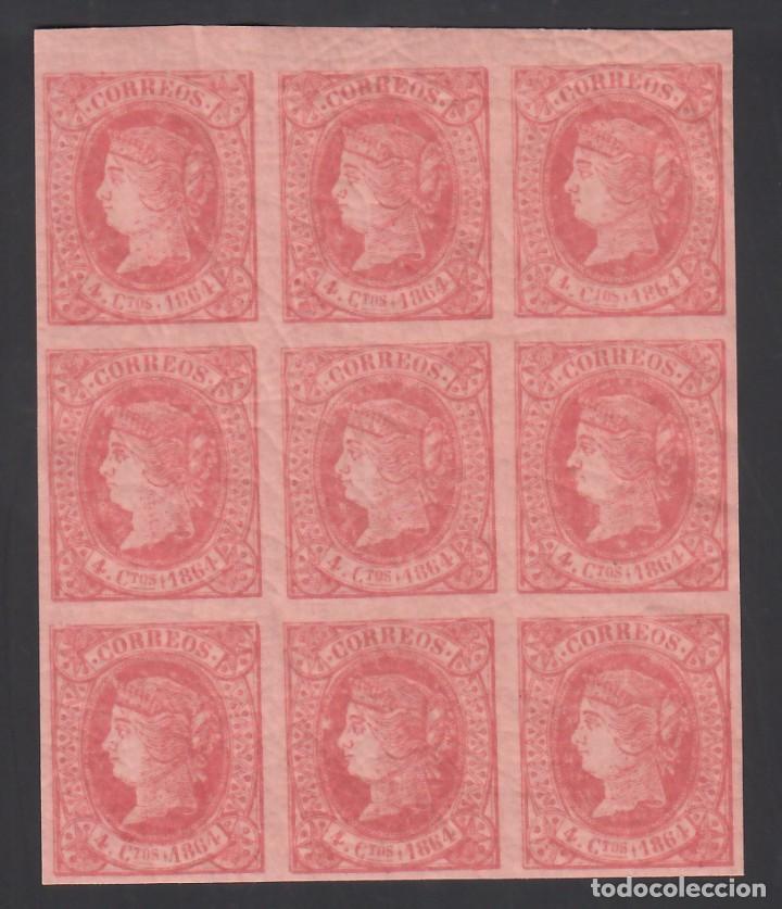 ESPAÑA, 1864 EDIFIL Nº 64 /**/, 4 CU. ROSO S, SALMON, BLOQUE DE NUEVE, SIN FIJASELLOS (Sellos - España - Isabel II de 1.850 a 1.869 - Nuevos)