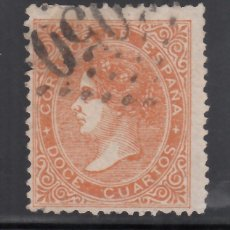 Sellos: ESPAÑA, 1866 EDIFIL Nº 89A, NARANJA, MATASELLOS FRANCÉS. Lote 266966384