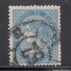 Sellos: ESPAÑA, 1867 EDIFIL Nº 88, MATASELLOS RUEDA DE CARRETA 52, BENAVENTE.. Lote 266970074