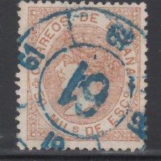 Sellos: ESPAÑA, 1867 EDIFIL Nº 96, MATASELLOS RUEDA DE CARRETA 61, LA JUNQUERA, COLOR AZUL. Lote 266970204