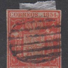 Sellos: 1854 ESCUDO ESPAÑA 2 REALES USADO. BONITO. Lote 267053294