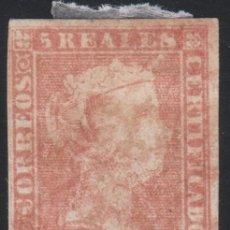 Sellos: 1850 ISABEL II 5 REALES. BONITO. 405 €. Lote 267388969