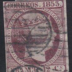 Sellos: 1853. ISABEL II 12 CUARTOS. 170 €. VER. Lote 267390714