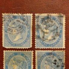 Francobolli: AÑO 1866 ISABEL II SELLOS USADOS EDIFIL 88 VALOR DE CATALOGO 5,40 EUROS. Lote 267418154