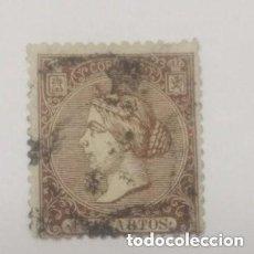 Sellos: 1866.ED:º83.ISABEL II.19 CUARTOS CASTAÑO.MATASELLO RUEDA CARRETA.ENVIO GRATIS.. Lote 267513989