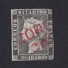 Sellos: VENTA A PRECIOS NETOS - LOTE 0117. Lote 267539259