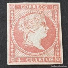 Francobolli: ESPAÑA, 1856, ISABEL II, SIN FILIGRANA, EDIFIL 48, NUEVO SIN GOMA, ( LOTE AR ). Lote 267626429
