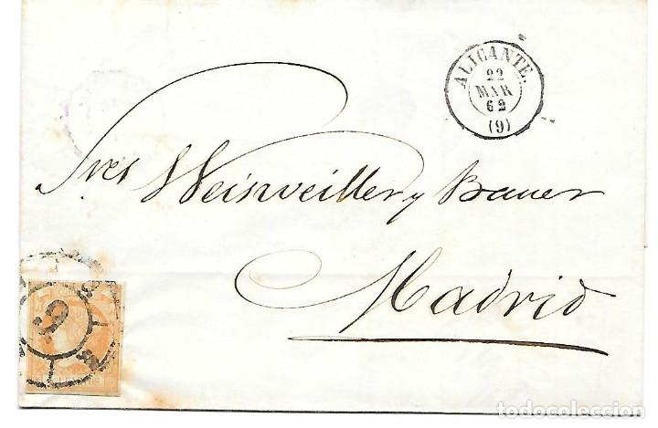 EDIFIL 52. ENVUELTA DE ALICANTE A MADRID RUEDA DE CARRETA Nº 9 1862 (Sellos - España - Isabel II de 1.850 a 1.869 - Cartas)