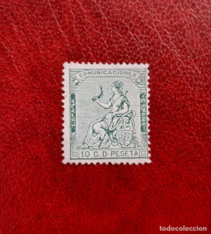 ESPAÑA 1873. EDIFIL 133*. (Sellos - España - Isabel II de 1.850 a 1.869 - Nuevos)