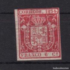 Sellos: 1854 EDIFIL 24* ESCUDO DE ESPAÑA VC 460€. Lote 267906219