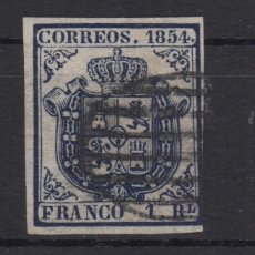 Sellos: 1854 EDIFIL 34(º) ESCUDO DE ESPAÑA VC 480€. Lote 267909364