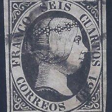 Francobolli: EDIFIL 6. ISABEL II. AÑO 1851. (VARIEDAD...RAYITA DEBAJO DE LA U DE CUARTOS).) .. Lote 268463444