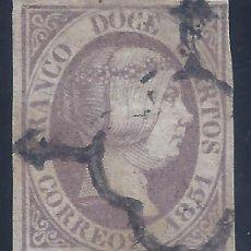 Sellos: EDIFIL 7. ISABEL II. AÑO 1851. EXCELENTE MATASELLOS ARAÑA NEGRA. VALOR CATÁLOGO: 265 €. LUJO.. Lote 268471329