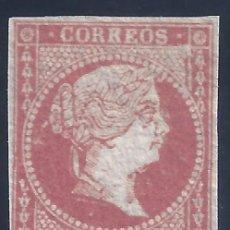 Sellos: EDIFIL 44 ISABEL II. AÑO 1855. PAPEL FILIGRANA LINEAS CRUZADAS (VARIEDAD...) MNG. (SALIDA: 0,01 €).. Lote 268574814