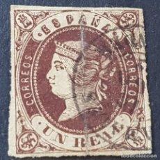 Sellos: ESPAÑA, 1862, ISABEL II, EDIFIL 61, MATASELLO FECHADOR, DOBLEZ CENTRAL VERTICAL, ( LOTE AR ). Lote 268862904