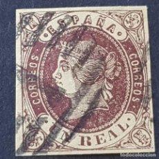 Sellos: ESPAÑA, 1862, ISABEL II, EDIFIL 61, MATASELLO PARRILLA CON CIFRA, ( LOTE AR ). Lote 268865339