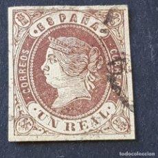 Sellos: ESPAÑA, 1862, ISABEL II, EDIFIL 61, MATASELLO RUEDA DE CARRETA, ( LOTE AR ). Lote 268866079