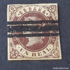 Sellos: ESPAÑA, 1862, ISABEL II, EDIFIL 61, VARIEDAD BARRADO, ( LOTE AR ). Lote 268869009