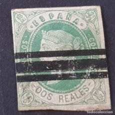 Sellos: ESPAÑA, 1862, ISABEL II, EDIFIL 62, VARIEDAD BARRADO, ( LOTE AR ). Lote 268876234