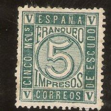 Sellos: ESPAÑA EDIFIL 93 (*) MNG 5 MIL ESCUDOS VERDE ISABEL Y CIFRAS 1867 NL675. Lote 268884349