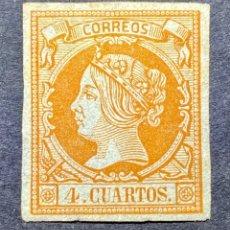 Sellos: SELLO ESPAÑA ISABEL II 1860 EDIF 52(*) SIN GOMA. Lote 268891279