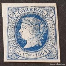 Sellos: ESPAÑA, 1864, ISABEL II, EDIFIL 63, NUEVO SIN GOMA, BUENOS MÁRGENES, ( LOTE AR ). Lote 268936574