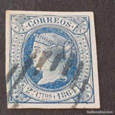 Sellos: ESPAÑA, 1864, ISABEL II, EDIFIL 63, MATASELLO PARRILLA CON CIFRA, MARQUILLADO, ( LOTE AR ). Lote 268936984