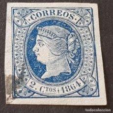 Sellos: ESPAÑA, 1864, ISABEL II, EDIFIL 63, USADO, MARQUILLADO, ( LOTE AR ). Lote 268937059