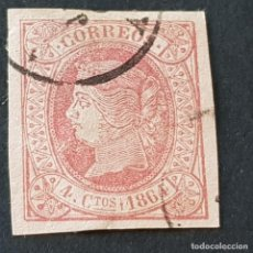 Sellos: ESPAÑA, 1864, ISABEL II, EDIFIL 64, USADO, ( LOTE AR ). Lote 268953184