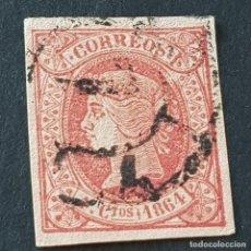 Sellos: ESPAÑA, 1864, ISABEL II, EDIFIL 64, MATASELLO RUEDA DE CARRETA 7 DE SEVILLA, ( LOTE AR ). Lote 268953634