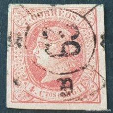 Sellos: ESPAÑA, 1864, ISABEL II, EDIFIL 64, MATASELLO RUEDA DE CARRETA 63 DE SAN ROQUE, ( LOTE AR ). Lote 268956104