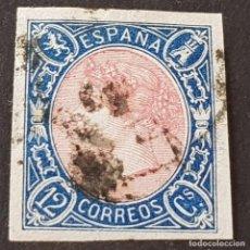 Sellos: ESPAÑA, 1865, ISABEL II, EDIFIL 70, USADO, ( LOTE AR ). Lote 269103438