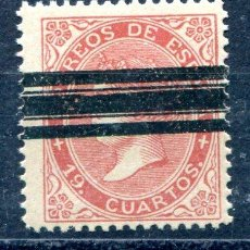 Sellos: EDIFIL 90 S. 19 CUARTOS, AÑO 1867. NUEVO SIN FIJASELLOS. FALSIFICACIÓN FILATÉLICA. BARRADO. Lote 269224893