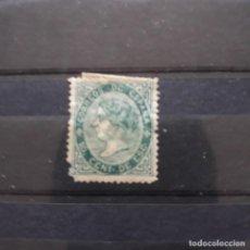 Sellos: EDIFIL 91 * NUEVO CENTIMOS VERDE ISABEL II ESPAÑA 1867 CON DEFECTOS. Lote 269997218