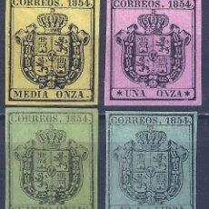 Sellos: EDIFIL 28-31 ESCUDO DE ESPAÑA 1854 (SERIE COMPLETA). FALSO FILATÉLICO.. Lote 270056758