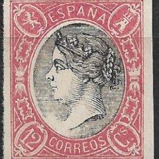 Sellos: ESPAÑA ISABEL II 1865 EDIFIL 70 PRUEBA DE COLOR (*) - 19/11. Lote 270978193