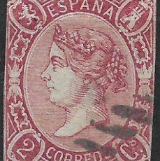 Sellos: ESPAÑA 1865 EDIFIL 69 USADO - 19/22. Lote 270981618