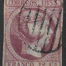 Sellos: ESPAÑA 1853 EDIFIL 18 USADO FALSO FILATELICO - 19/22. Lote 270982008