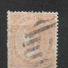 Sellos: ESPAÑA 1867 EDIFIL 89A USADO - 19/18. Lote 271058993