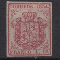 Sellos: 1854 EDIFIL 33* ESCUDO DE ESPAÑA VC 560€. Lote 271841913