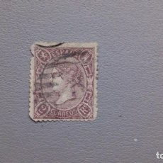 Sellos: ESPAÑA - 1865 - ISABEL II - EDIFIL 79 - VALOR CATALOGO 345€.. Lote 273670373