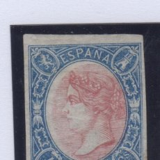 Sellos: 1865 EDIFIL 75P PRUEBA DE COLOR. 4 CUARTOS AZUL Y ROSA GALVEZ 326. Lote 275045398