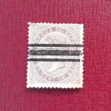 Sellos: ESPAÑA 1867. EDIFIL 92. Lote 275096983