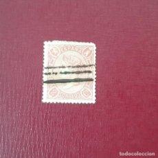 Timbres: ESPAÑA 1865. EDIFIL 74. Lote 275096523
